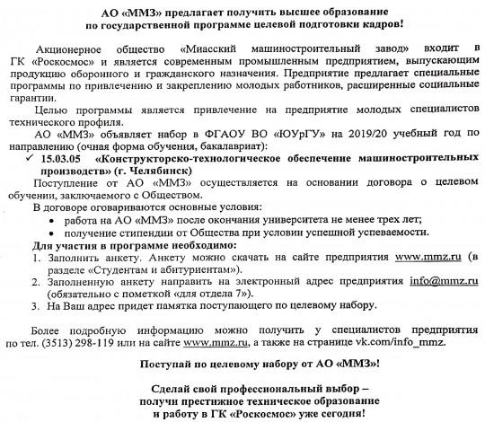 Новый документ 2019-02-11 14.14.40