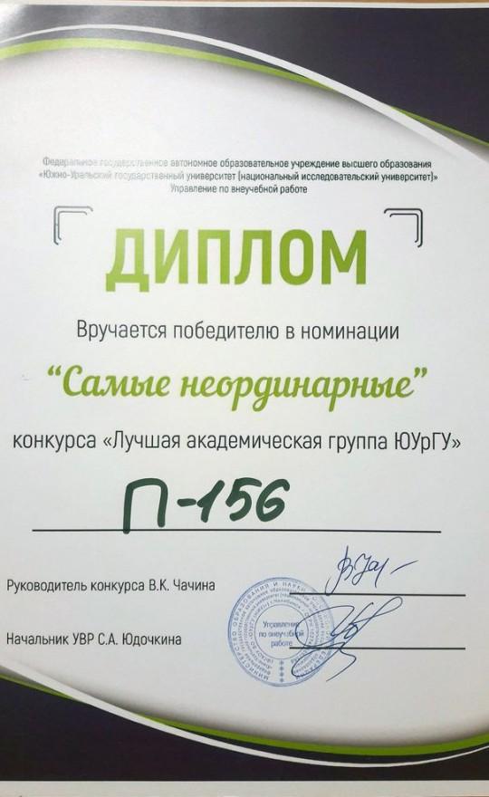 2017.04.17_04